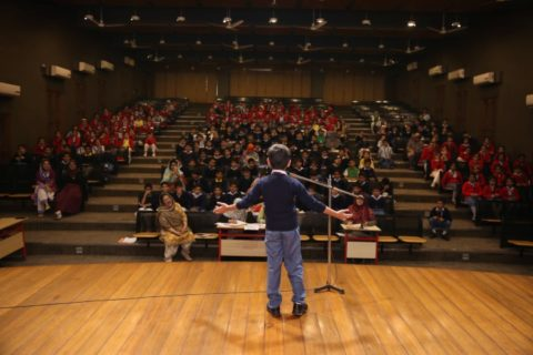 Auditorium and AV Facilities – South Campus
